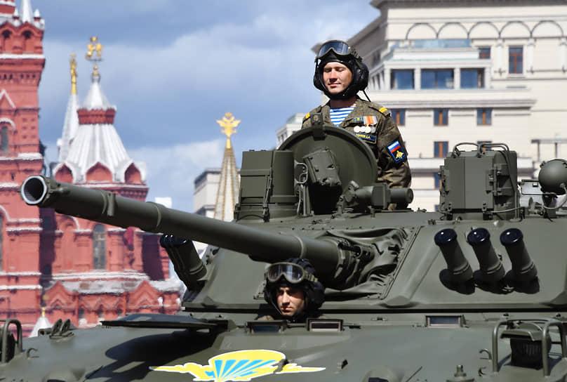 Боевая машина десанта (БМД-4М)