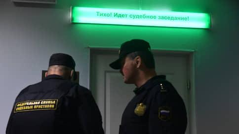 Поставщикам ФСО запретили действовать  / Обвиняемых в мошенничестве в отношении спецслужбы освободили даже от домашних арестов