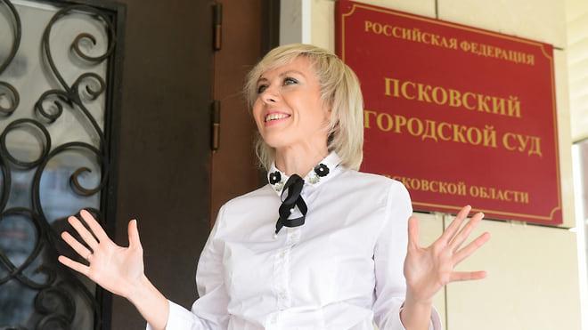 «Я агент России»  / Суд отклонил иск журналистки к Минюсту о статусе иноагента