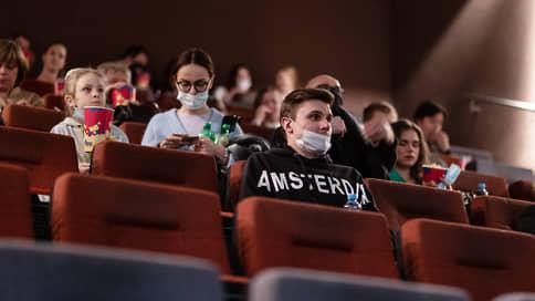 Кинотеатры открыли залы  / Число кинопоказчиков вернулось к докризисному
