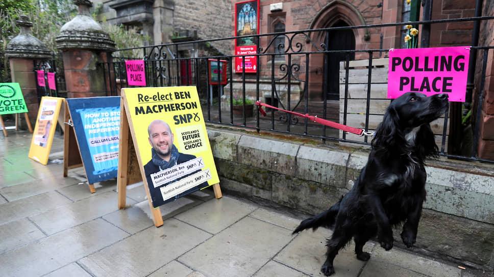 Один из избирательных участков в Эдинбурге