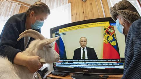 737 дел за 306 дней  / Чем Владимир Путин занимался в течение года