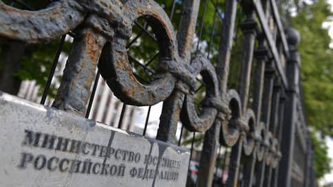 Робот с полным правом // Минюст вложит 230 млн рублей в чат-бот для юридических консультаций