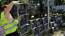 Светофоры дождались своих миллионов  / ЦОДД ищет подрядчика на обустройство улиц и перекрестков