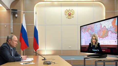 Пост-Modernism / Владимир Путин рассказал, что будет после Moderna и где будет она сама