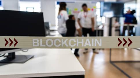 Мошенники освоили блокчейн  / Убытки блокчейн-проектов от хакерских атак и махинаций выросли в полтора раза