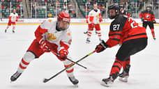 Российским хоккеистам не повезло с Канадой  / Они потерпели поражение в финале юниорского чемпионата мира