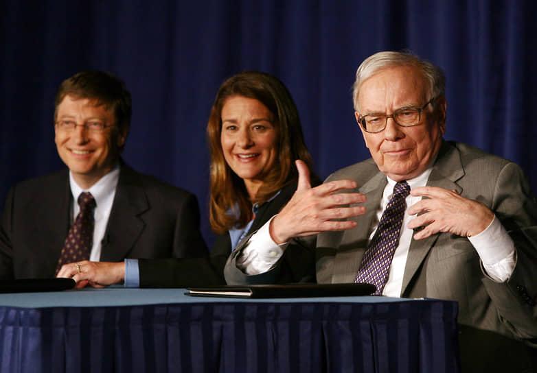 В июне 2006 года Уоррен Баффет (справа) заявил о намерении передать Фонду Билла и Мелинды Гейтс 99% своего состояния