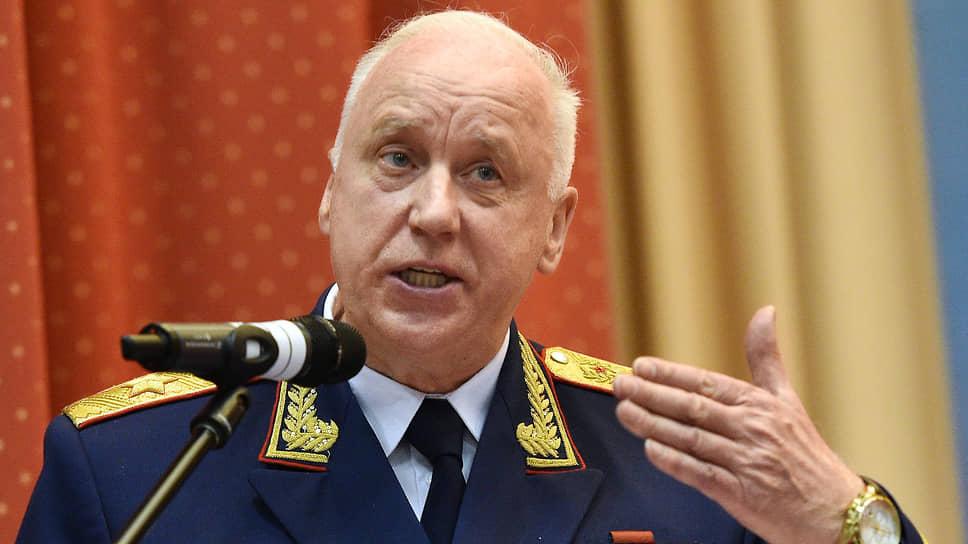 Александр Бастрыкин взял дистанцию