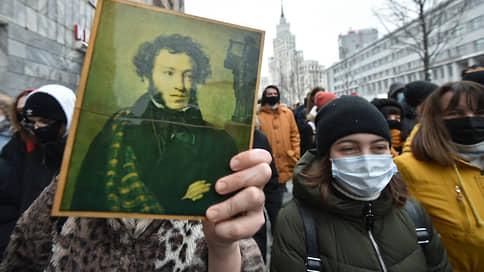 Соблюдайте свою Конституцию  / Что общего между российской несистемной оппозицией и советскими диссидентами