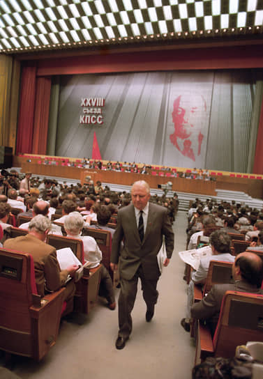 На последнем ХХVIII съезде компартии в июле 1990 года Лигачев был выдвинут на пост заместителя генерального секретаря ЦК КПСС, но проиграл выборы Владимиру Ивашко