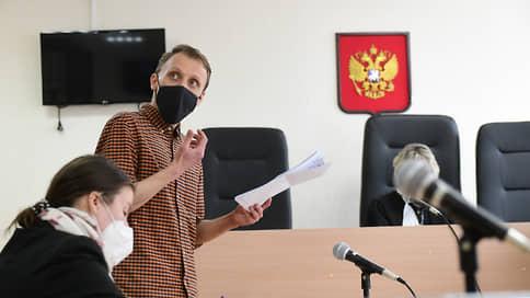 «Под этот закон подпадает любой гражданин, имеющий страницу в соцсетях»  / Суд отказался снять с псковского журналиста статус иноагента
