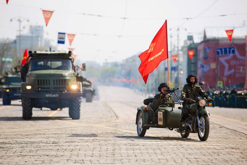 Екатеринбург. Военная техника на параде, посвященном 76-й годовщине Победы