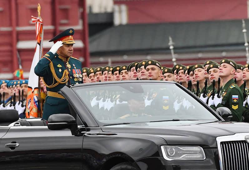 Москва. Министр обороны России Сергей Шойгу во время парада
