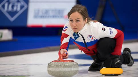 Под швейцарский камень вода не течет // Российские керлингистки завоевали серебро на чемпионате мира