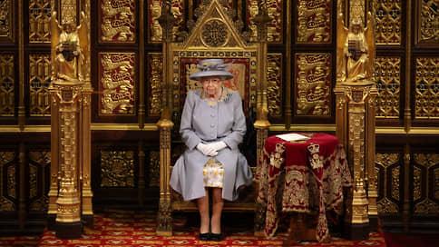 Агентам ее величества расширят полномочия  / ЕлизаветаII представила программу своего правительства