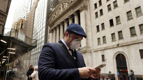 Растущие цены уронили биржи  / Фондовые индексы США и Европы негативно отреагировали на опасения роста инфляции в США