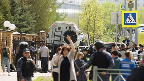 Нападение на школу в Казани