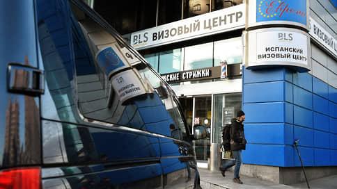 С испанской визой далеко не уедешь  / Королевство возобновило выдачу «шенгенов» россиянам, но остается закрытым для въезда