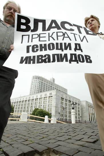На фото: акция протеста чернобыльцев под лозунгом «Верните все украденное!» в мае 2005 года у Дома правительства на Горбатом мосту