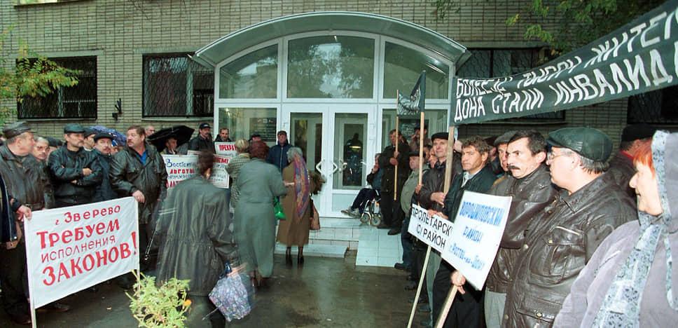 27 октября 2000 года Госдума вернула во второе чтение правительственные поправки к закону «О соцзащите граждан, подвергшихся воздействию радиации вследствие катастрофы на Чернобыльской АЭС», отменяющие привязку выплат к зарплатам ликвидаторов на момент катастрофы. Решению предшествовали акции протеста чернобыльцев. 21 декабря Госдума приняла поправки во втором и третьем чтениях, сохранив возможность получать компенсации по старой схеме