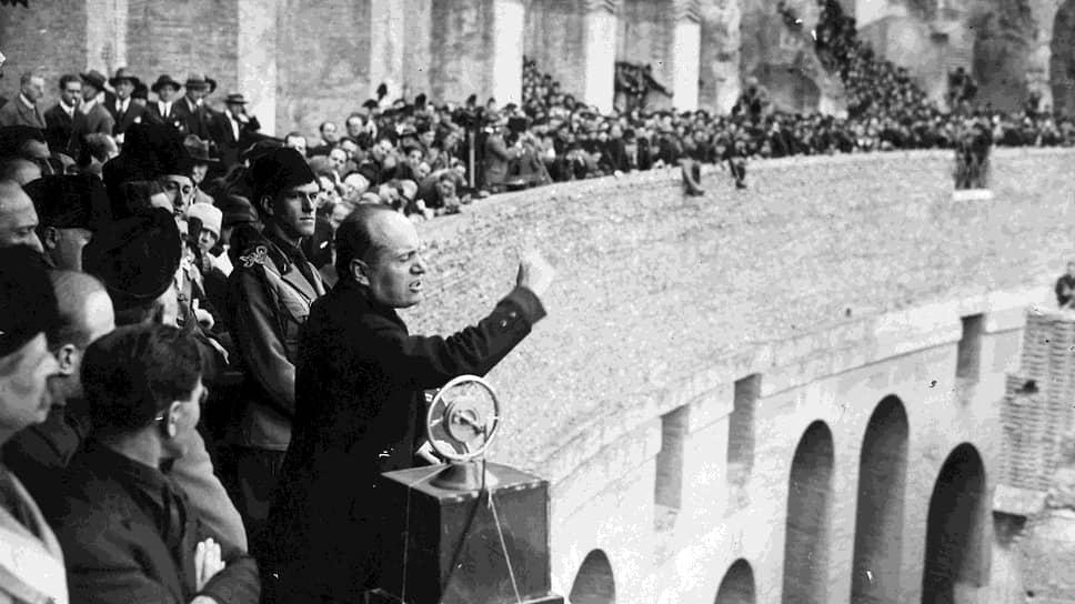 2 ноября 1920 года. Предвыборный митинг Бенито Муссолини в римском Колизее. Муссолини еще не вождь, не премьер-министр и даже не депутат парламента. Все это у него впереди