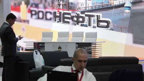 «Роснефть» подросла на нефтяных ценах  / За январь—март она получила прибыль