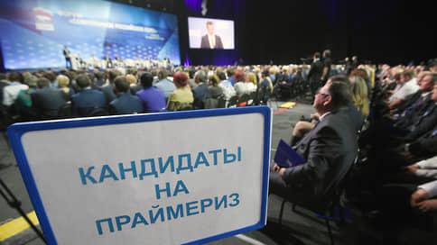 Инстинкт думосохранения  / Руководящие думские единороссы идут на выборы почти в полном составе