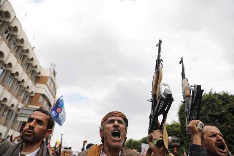 Сана, Йемен. Участники акции в поддержку палестинцев