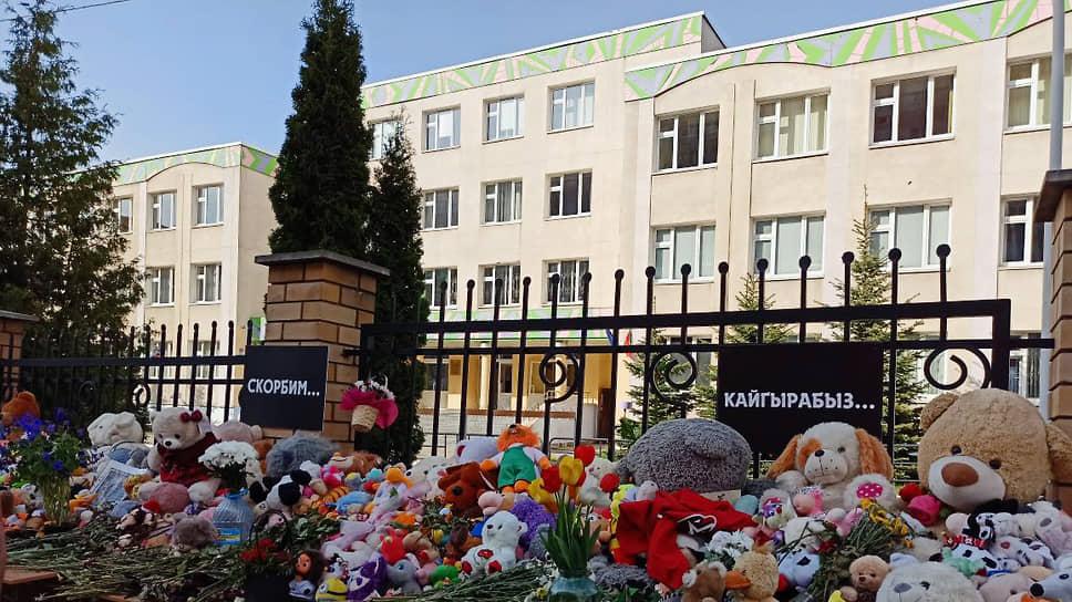 Детские игрушки и цветы у ворот 175-й школы