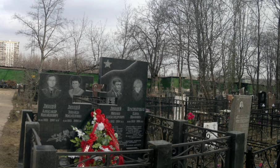 10 ноября 1994 года Михаил Лиходей был убит в подъезде собственного дома в Москве с помощью радиоуправляемого взрывного устройства. Через неделю после этого по подозрению в организации теракта был задержан соратник Валерия Радчикова Ильяс Сафин. Через месяц он вышел на свободу – его вину доказать не удалось
