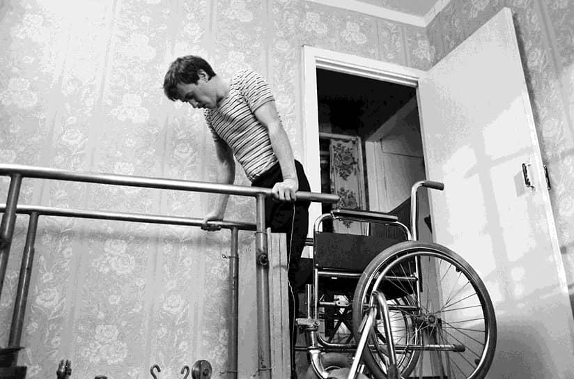 С 1 января 1994 года фонд в числе нескольких организаций инвалидов был освобожден от таможенных платежей при перемещении ими товаров через границу России. Фонд получил экспортные квоты для проведения внешнеторговых операций