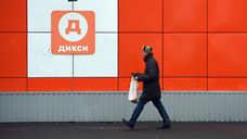 «Магнит» притягивает «Дикси»  / Ритейлер покупает более 2,6 тыс. магазинов конкурента