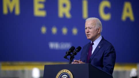 Джо Байдена склоняют на обе стороны войны  / Однопартийцы президента США требуют от него добиваться прекращения боевых действий