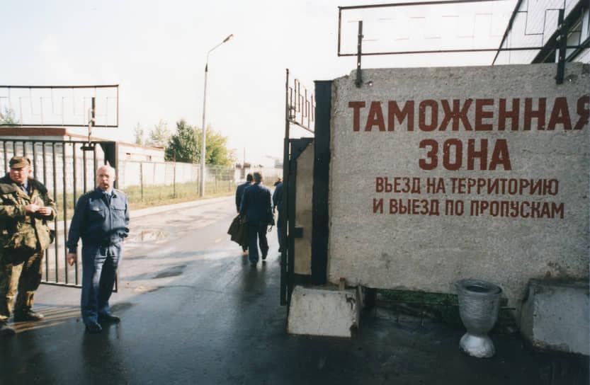 В 1994 году фонд проверила налоговая полиция РФ и выявила в его деятельности немало нарушений. Выяснилось, что значительная часть полученной прибыли уходила из фонда в коммерческие структуры. Так, например, по данным налоговиков, за 1994 год с помощью таможенных льгот фонд заработал около $200 млн, однако только 10% от этой суммы были потрачены на инвалидов