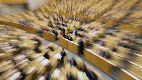Депутаты закрыли небо // Госдума проголосовала за денонсацию договора о наблюдательных полетах