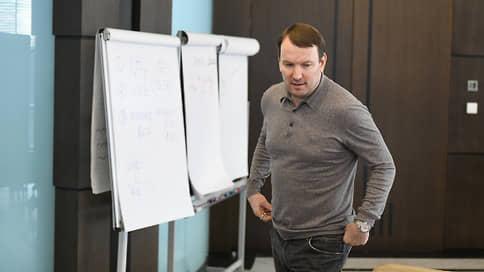 Дмитрия Костыгина посетили с обыском // В Санкт-Петербурге проведены следственные действия в отношении совладельца Юлмарта