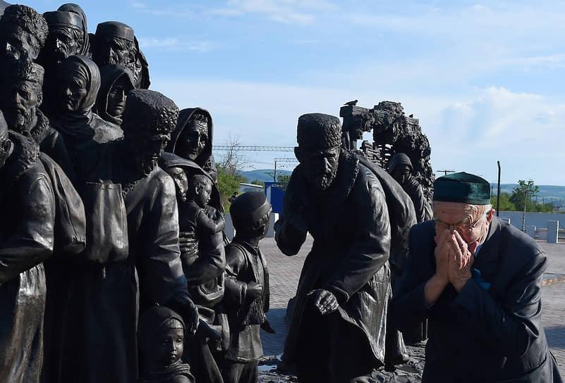 Бахчисарай, Россия. Траурные мероприятия в память о депортированных народах Крыма в 1944 году