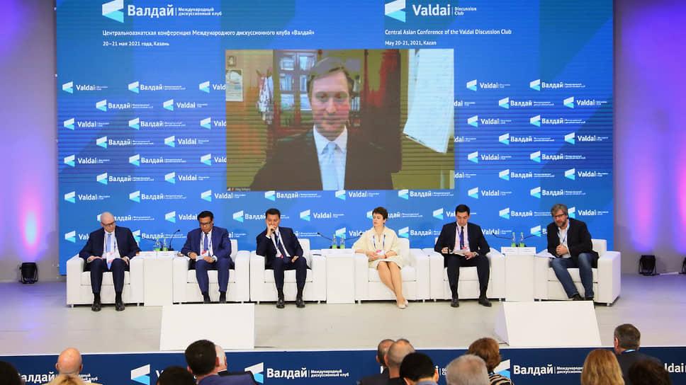 Конференция международного дискуссионного клуба «Валдай» в Казани