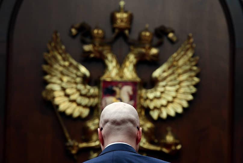 Санкт-Петербург, Россия. Открытое заседание Конституционного суда