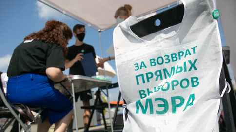 Про мэров вспоминают к осени // Алтайские справороссы снова предлагают вернуть прямые выборы градоначальников