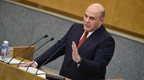 Отчет правительства в Госдуме разобрали на поручения // Премьер-министр раздал указания ведомствам
