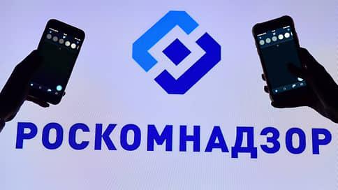 Google и Facebook лишают миллионов  / Компании оштрафованы на 32 млн руб. за неудаление запрещенной информации