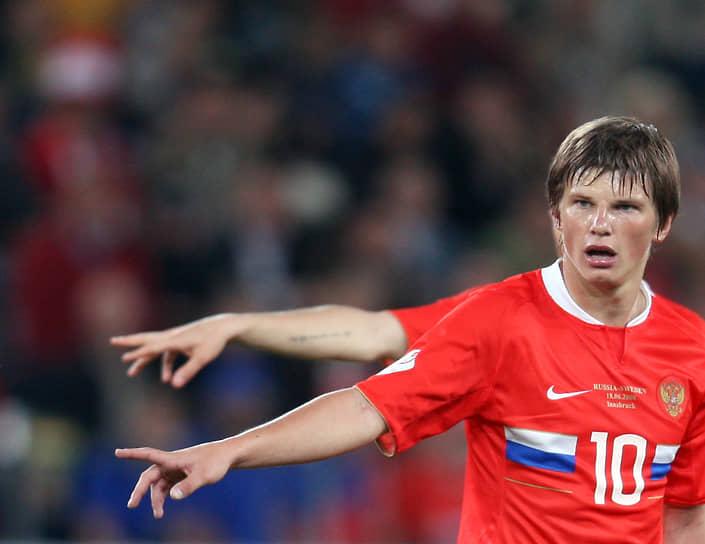 На Евро-2012 Россия выступила неудачно, не сумев выйти из группы. После проигрыша грекам Андрей Аршавин сказал болельщикам ставшей знаменитой фразу: «То, что мы не оправдали ваши ожидания, – это не наши проблемы. Это ваши проблемы». Всего в составе национальной команды футболист провел 74 игры, в том числе 49 официальных, забил 17 мячей