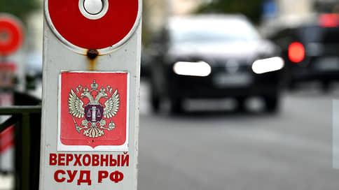 Управляющим поставили лимит  / ВС ограничил привлечение специалистов в банкротства