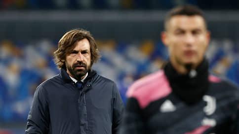 Андреа Пирло не сдал экзамен // Ювентус расстался с главным тренером после провального сезона