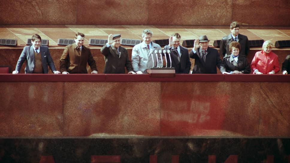 Чем в СССР запомнился май 1991 года