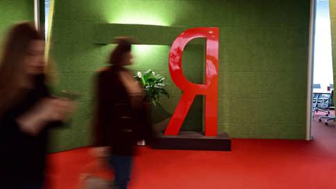 «Яндекс» колдует с поиском  / Конкуренты недовольны условиями доступа к информации