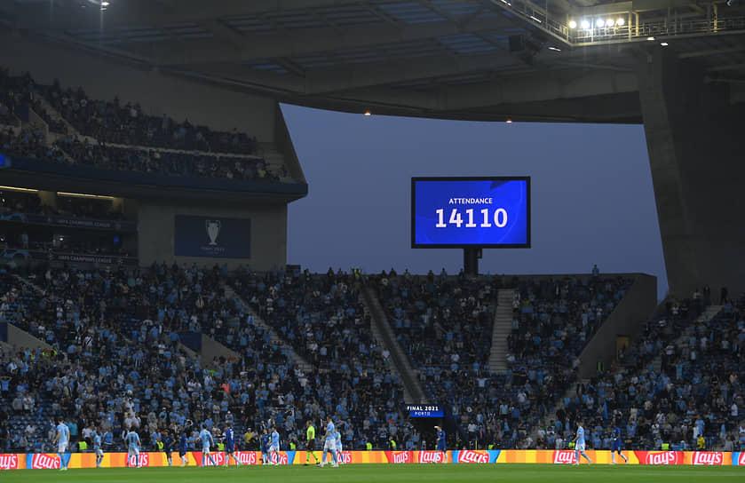 Болельщики на трибунах стадиона в Порту во время игры