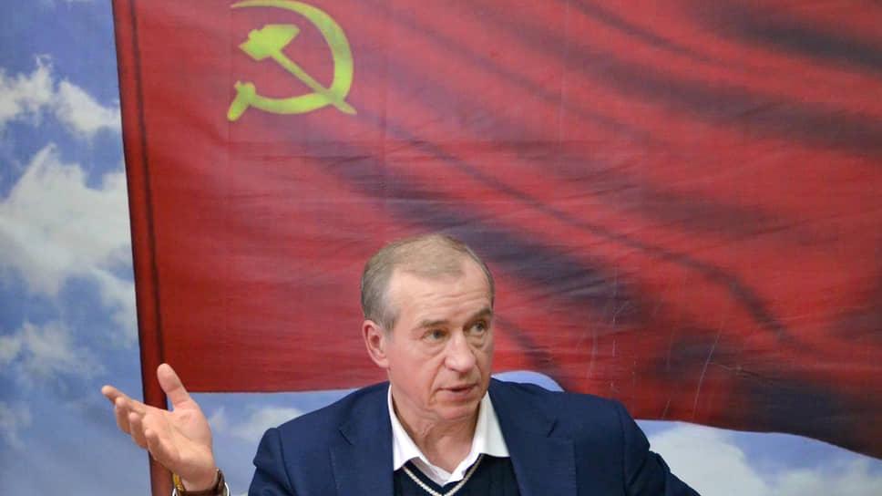 Коммунисты против беспартийного